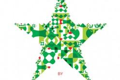 En bref : Heineken Metronomy, édition limitée