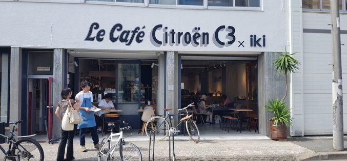 Marketing : un café éphémère à Tokyo