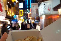 Osaka : souvenirs gustatifs (première partie)