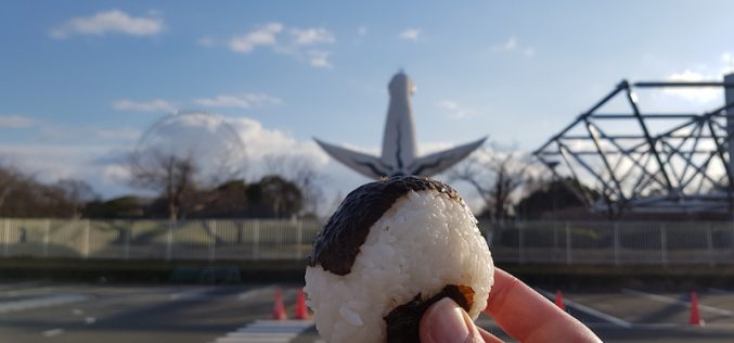 Osaka : souvenirs gustatifs (deuxième partie – mis à jour le 29 janvier)
