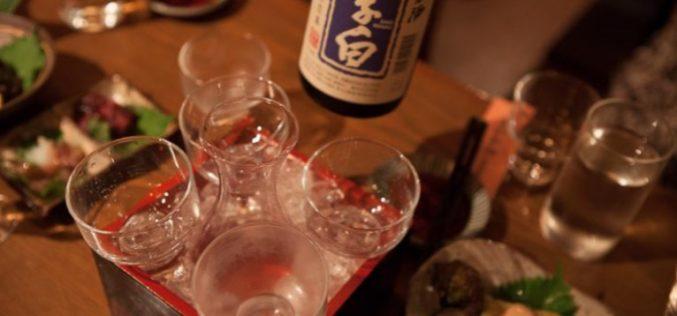 Le salon du saké 2017