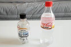 Coca-Cola Clear, All Free All Time : découverte de deux boissons transparentes