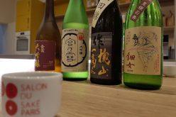Le Salon du saké 2018 : dates et infos